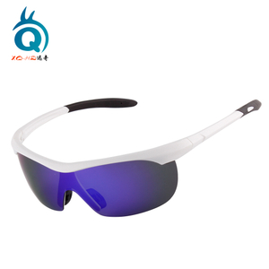 Fashion Trend Small Face Sports Cycling Sunglassess